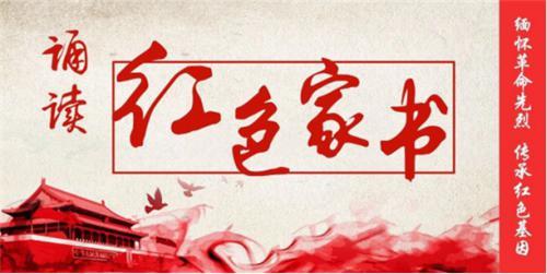 诵读红色家书 | 雷锋:为人民服务是无限的
