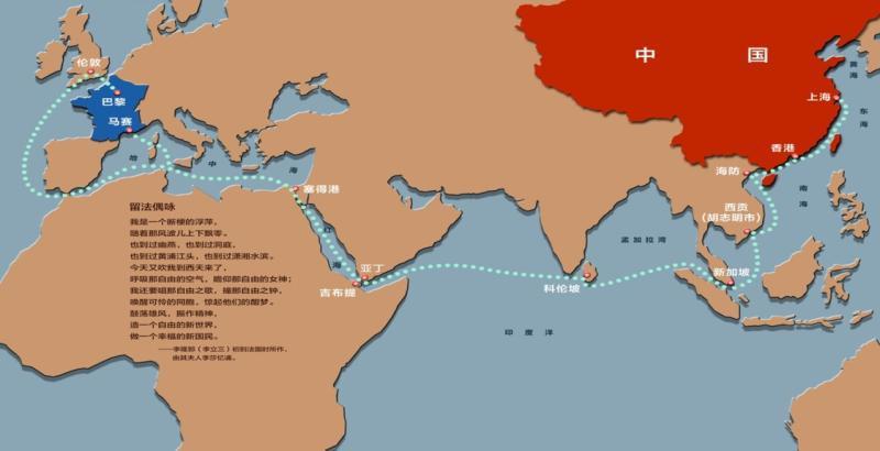 单程40 天,从上海这个码头乘船到法国,你去不去?图片