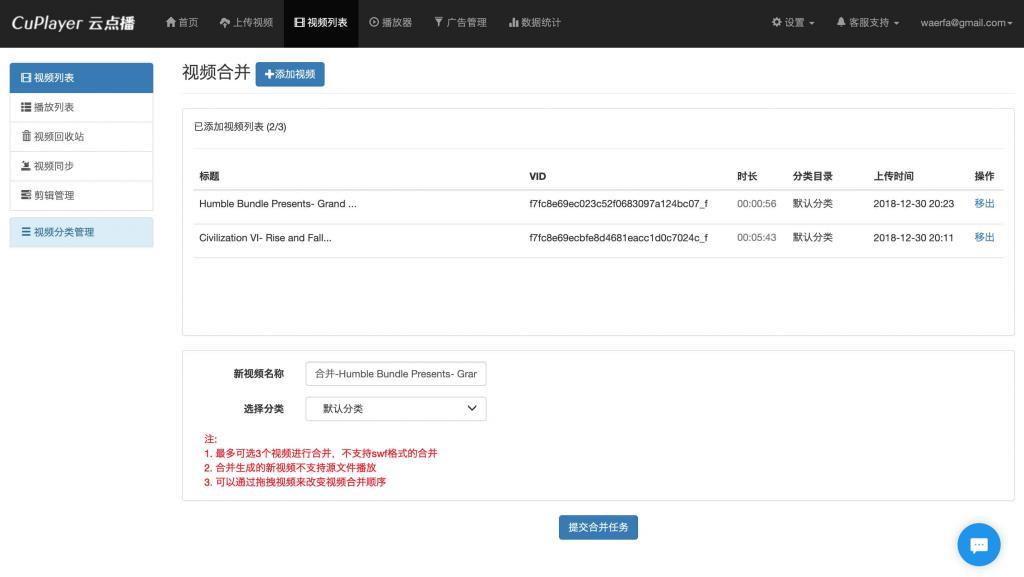 酷播云:荣耀免费无视频的全广告王者云v视频永久频平台小视搞笑图片