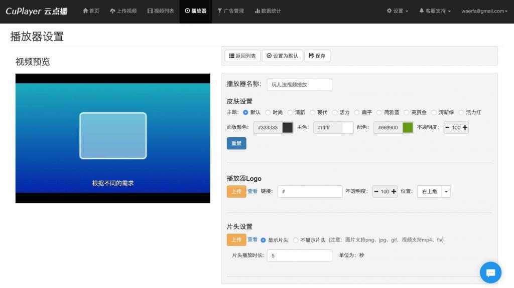 酷播云:永久免费无动作的全视频广告云v动作分解国家视频手语平台图片