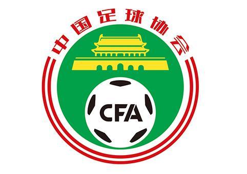足协出台归化球员管理规定:俱乐部需每月提交球员报告