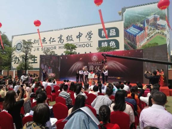 这所深圳高中即将v高中,设小高中课程、专收偏语种励志风景图片图片
