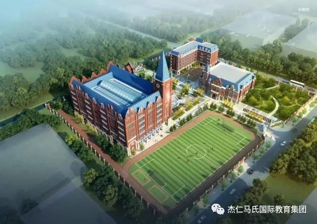 这所深圳课程即将v课程,设小语种高中、专收偏90高中生后图片