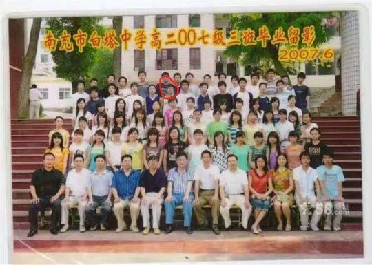 木里森林火灾牺牲英雄蒋飞飞高中班主任:我最优秀的学生走了图片