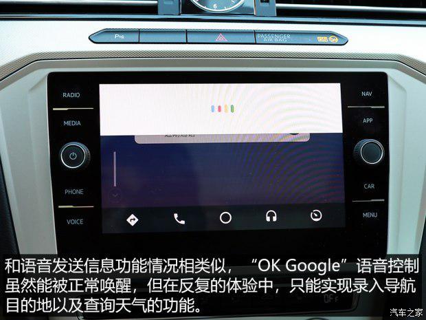 《我十分想念 CarPlay!体验 Android Auto》