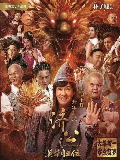 中国色电影_中国电影出过的丑,都被他挽救