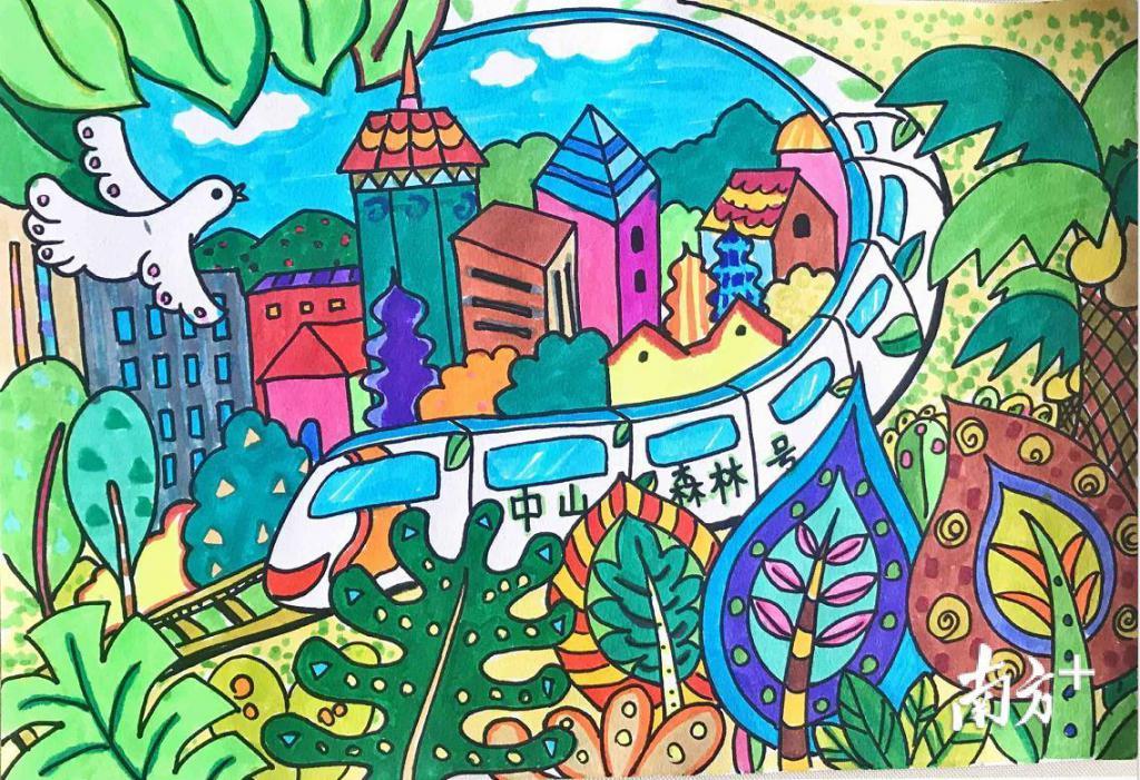 森林城市主题绘画展示——中山铁城
