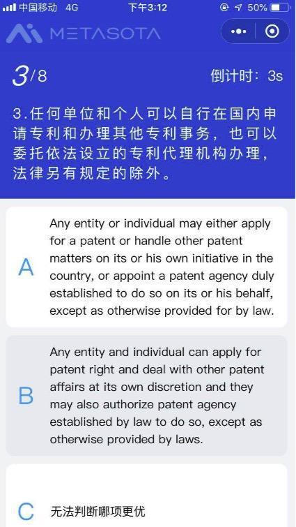 《AI 向人类精英发起挑战 这次是法律领域》