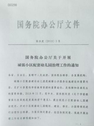 潍坊:握手拓宽v高中高中新路径转到青年重点普通从图片
