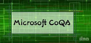 愹aiyil�kjz`/:a�_coqa挑战赛微软创新纪录