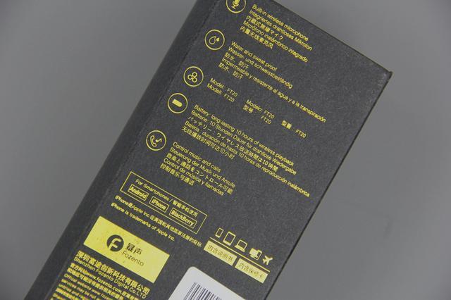 初见暴声 ft20 无线蓝牙耳机包装盒,纯黑底色的纸盒正面只有烫金的暴图片