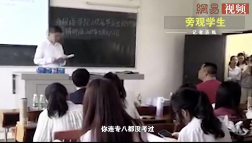 《愤怒男老师拿起论文摔向女生视频曝光,评论却一片支持》