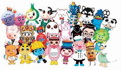 香港吉祥物 集体总动员