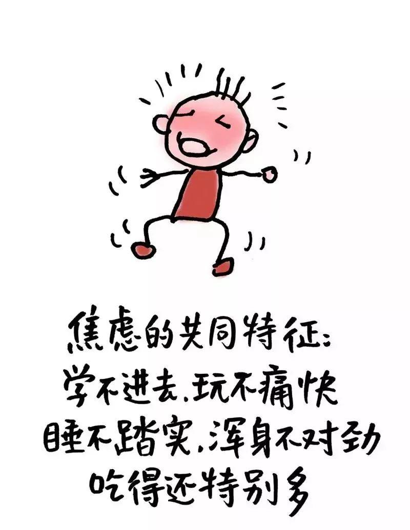 但你一定看过小林老师的漫画图片