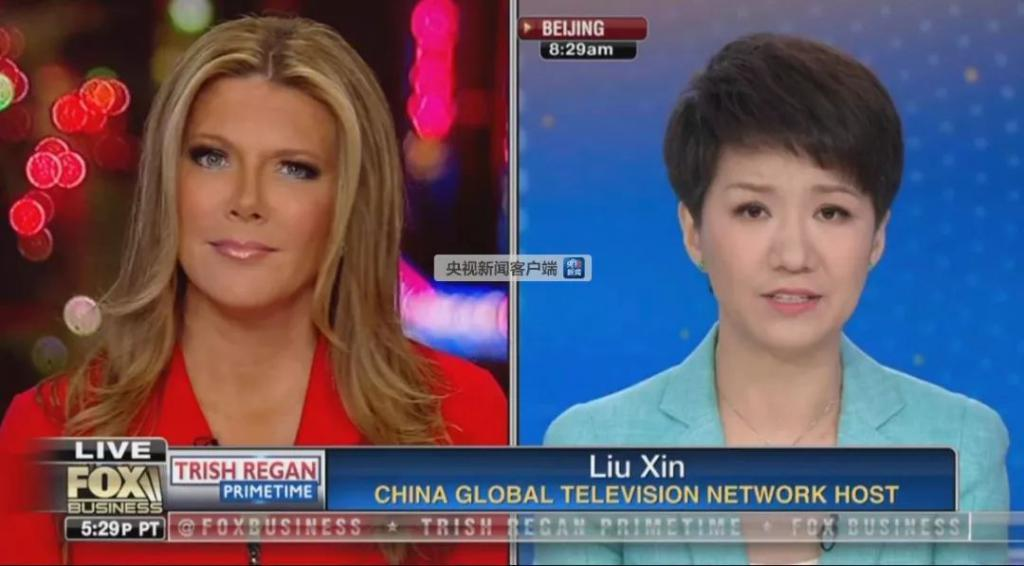 """劉欣和福克斯主播的""""跨洋對話""""來了!"""