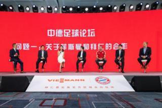 德国足球名宿马特乌斯为中国足球发展建言献策