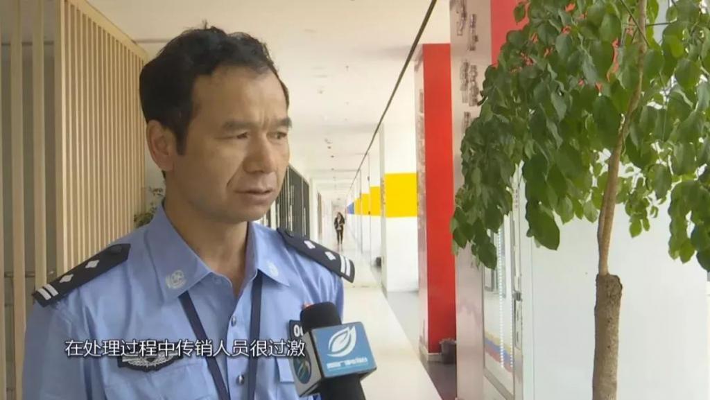 不服传销窝点被查处,60 多名涉传人员冲击社区服务中心被处理
