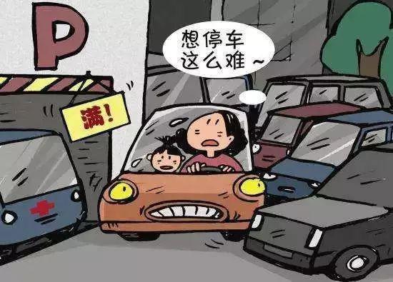 停车技术哪里强?平均 5 辆车抢 1 个车位的上海人有话说