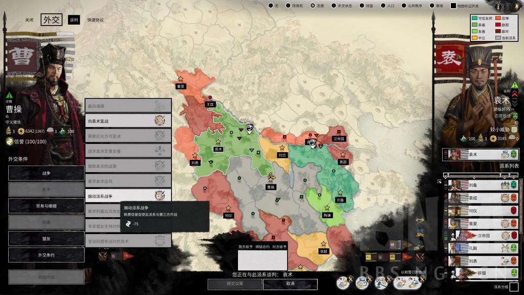 全面战争攻略:曹操双极难v攻略大型攻略魔1附700三国图片