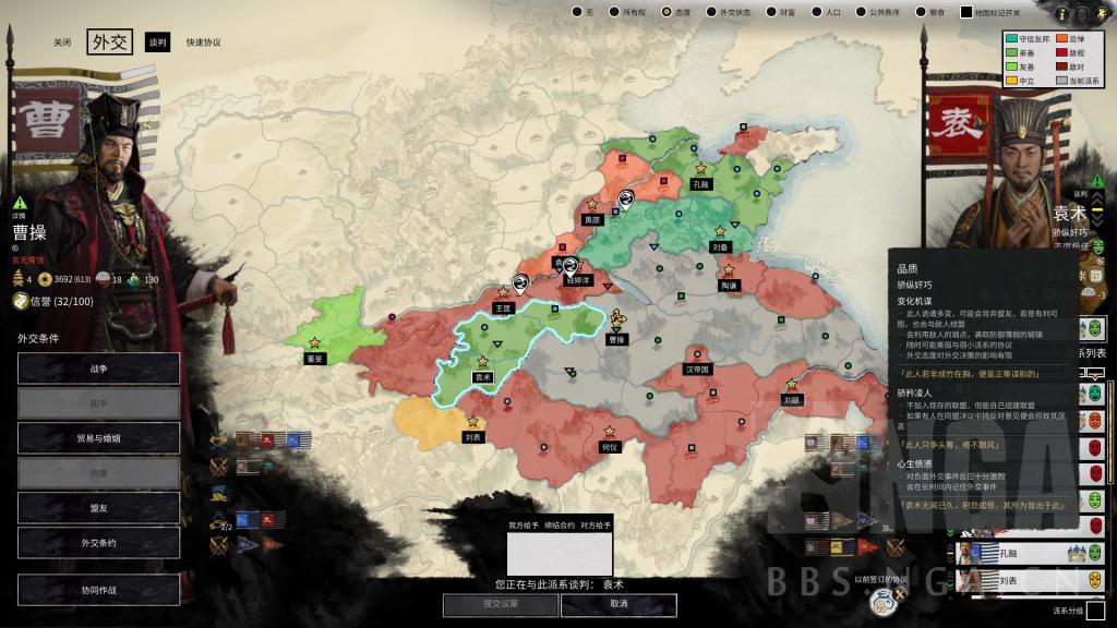 全面战争攻略:曹操双极难旅行大型攻略从福州到永泰综合的三国图片