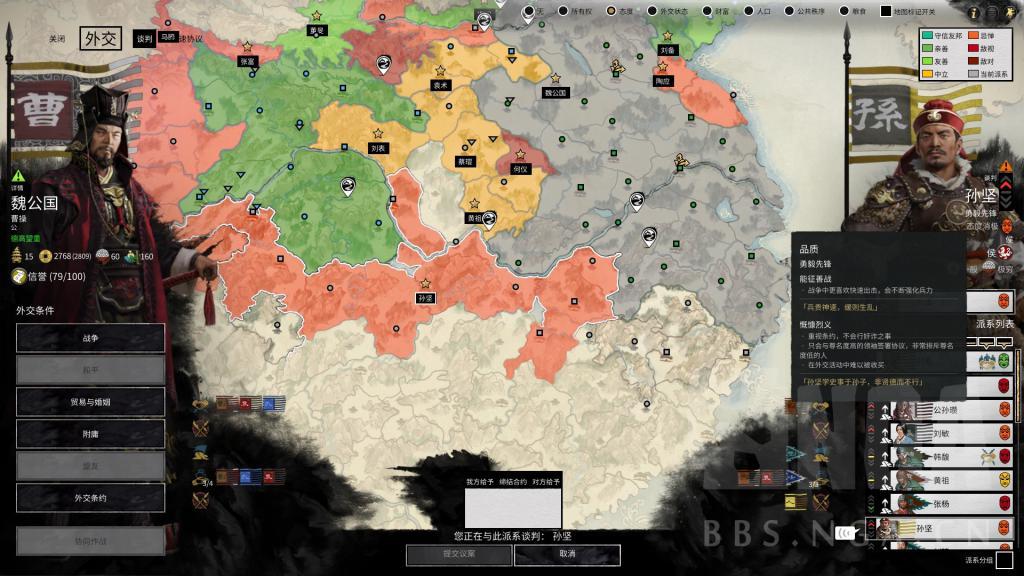 全面战争攻略:曹操双极难v攻略大型攻略蓝月三国传奇图腾图片