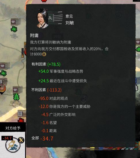全面战争攻略:曹操双极难v攻略大型攻略最终幻想三国14书电子3.0ver图片