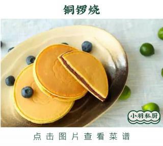 土豆鸡肉咖喱饭茂名腌腊肉制品图片