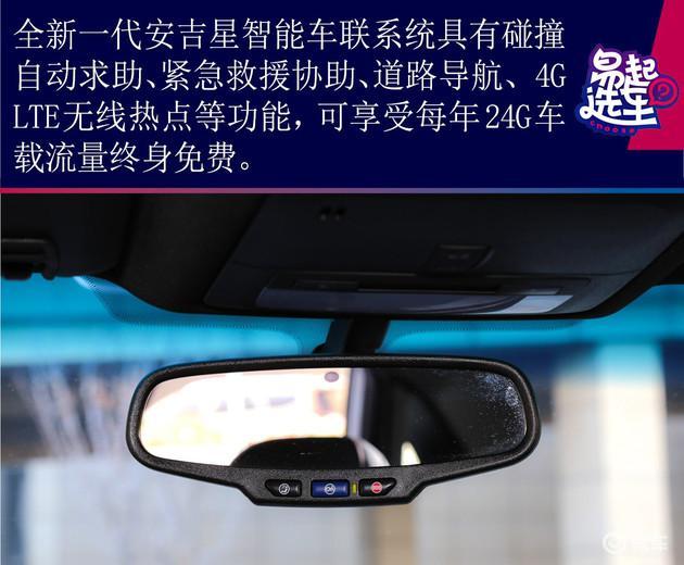 车玻璃碎裂素材