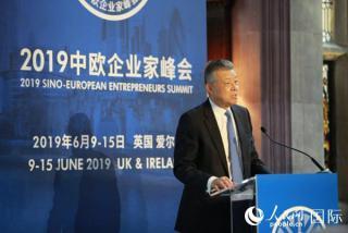 沪伦通正式启航 东西向业务总额度为5500亿元