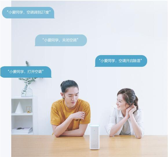 智米全直流变频空调 618 仅 2999,高考后给孩子清凉陪伴-识物网 - 中国商业零售品牌知识门户