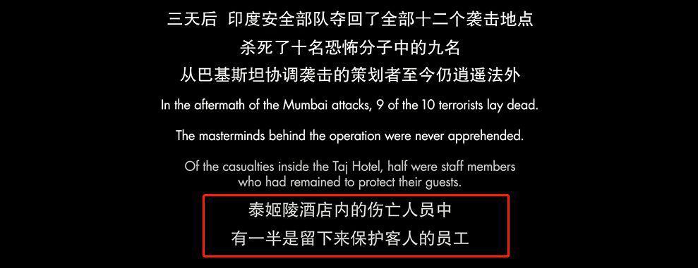 """《孟买酒店》要讲的不是酒店,而是一场真实血腥的""""记录"""""""
