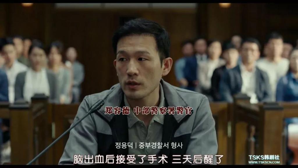 韩国新片《陪审员》9.3分,可以媲美原版《十二怒汉》了