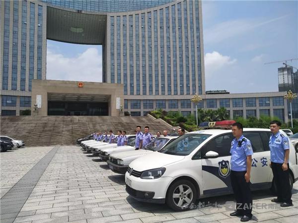宜春市出动 150 余名工作人员捣毁传销窝点 18 处