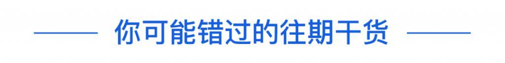 "P2P交流-投资理财""注水网红""卖货翻车,揭秘百万流量0成交背后的黑吃黑骗局!理财平台(17)"