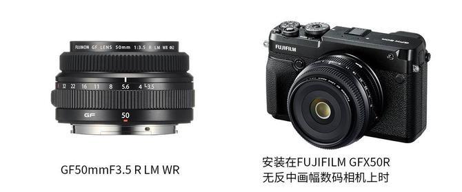 浓塺f-9�����Z[>K��K�>���i��XZ��;�Y��&_旗下最小最轻的 gf 50mm f3.5 r lm wr