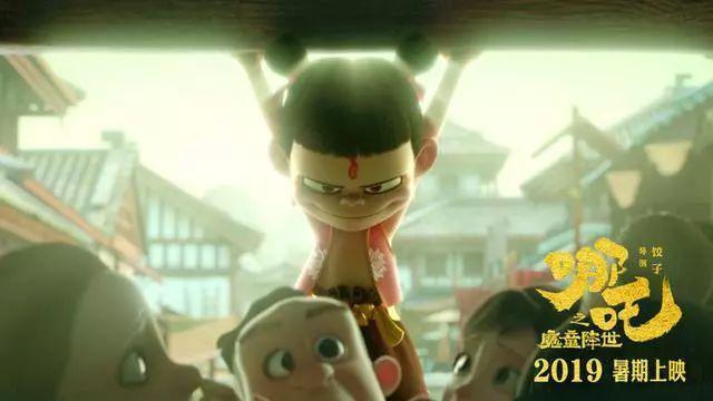 """国产动漫电影《哪吒之魔童降世》中的这个""""丑""""哪吒,你喜欢吗?"""