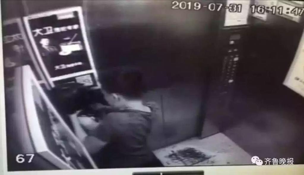 安徽一13岁少女在电梯里遭锁喉! ...