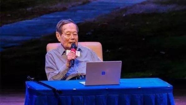 97岁杨振宁携妻露面精神抖擞,翁 ...