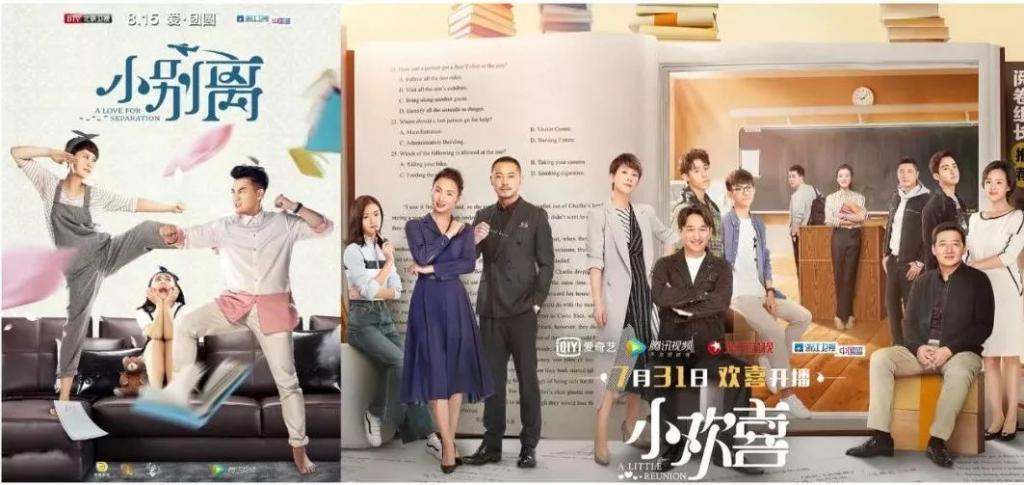 1 的電視劇,揭示了中國家庭 3 種育兒
