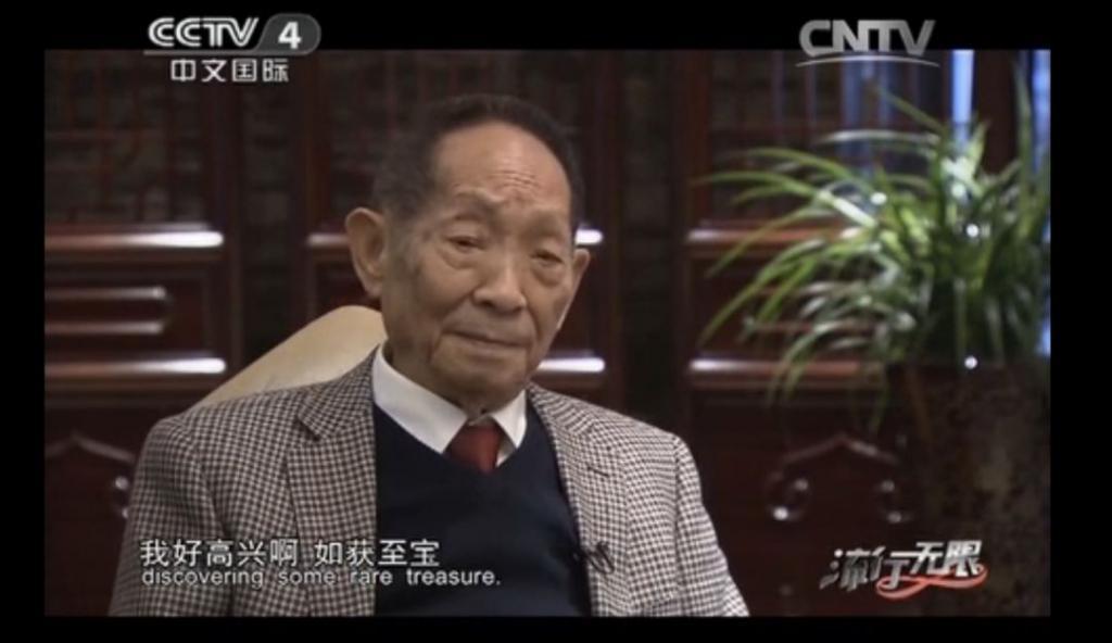爷爷上孙女老头超爽_你爷爷 90 岁上热搜.他依然是全世界最厉害的老头