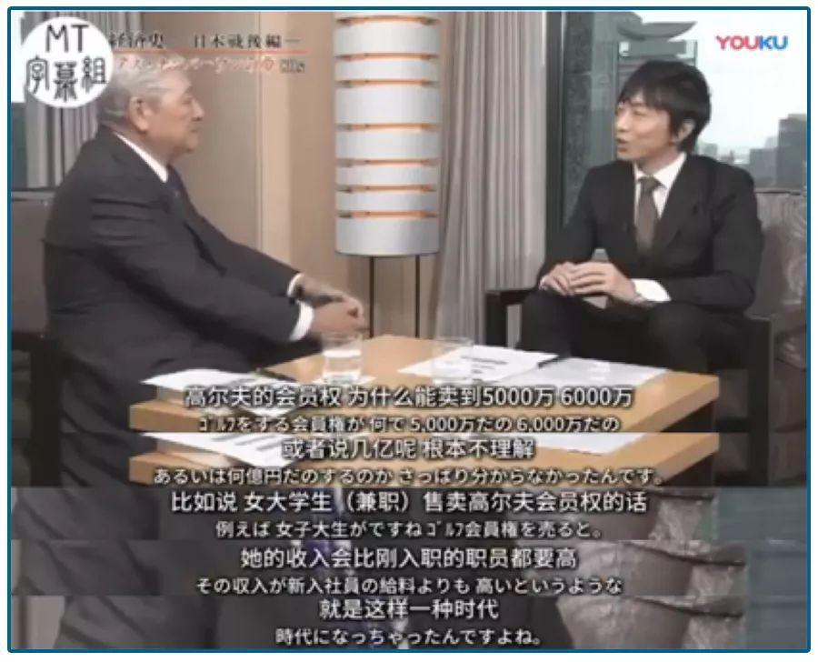 P2P交流-投资理财日本失去了二十年,为什么还没有垮掉?理财平台(6)