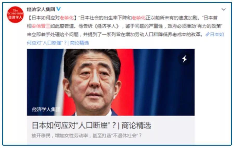 P2P交流-投资理财日本失去了二十年,为什么还没有垮掉?理财平台(8)