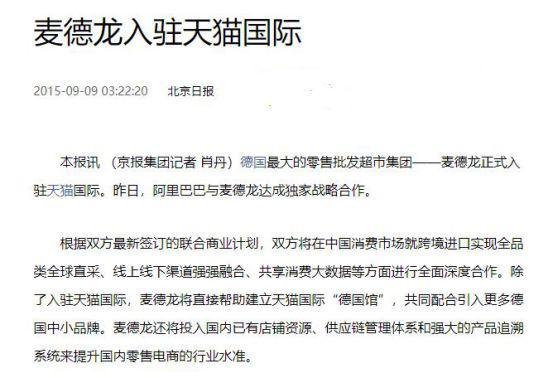 "P2P交流-投资理财强""龙""干不过""地头蛇""理财平台(5)"