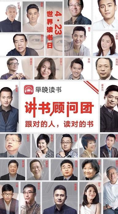 """P2P交流-投资理财""""摔杯""""的李国庆 并不容易的再创业理财平台(2)"""