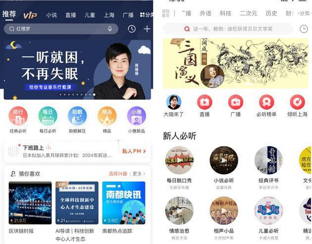 """P2P交流-投资理财""""摔杯""""的李国庆 并不轻易的再创业理财平台(5)"""