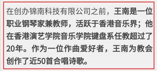 "P2P交流-投资理财""注水网红""卖货翻车,揭秘百万流量0成交背后的黑吃黑骗局!理财平台(12)"