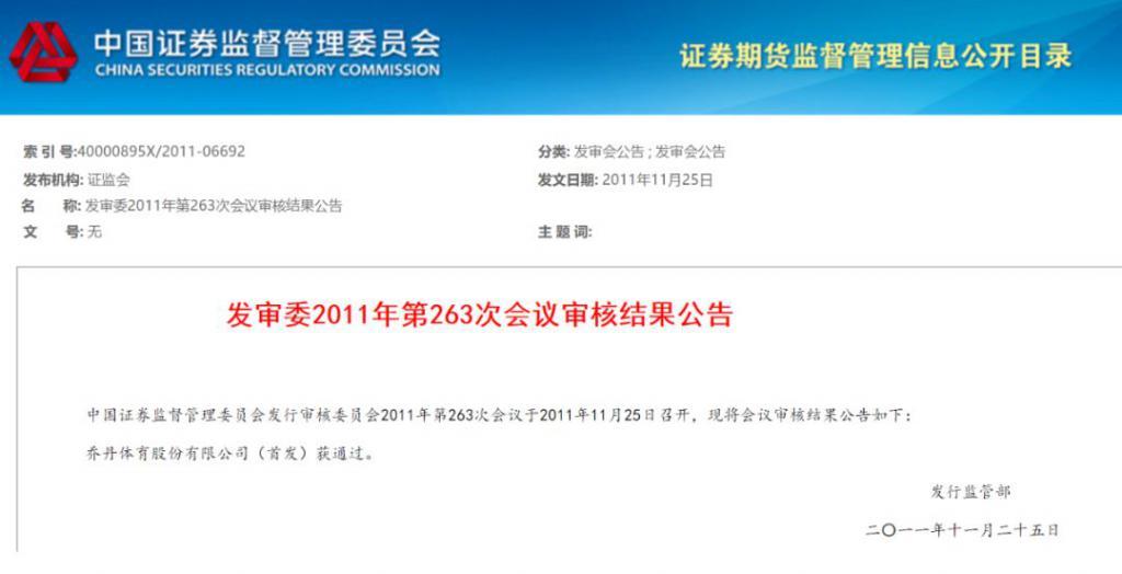 P2P交流-投资理财美国乔丹输给中国乔丹理财平台(3)