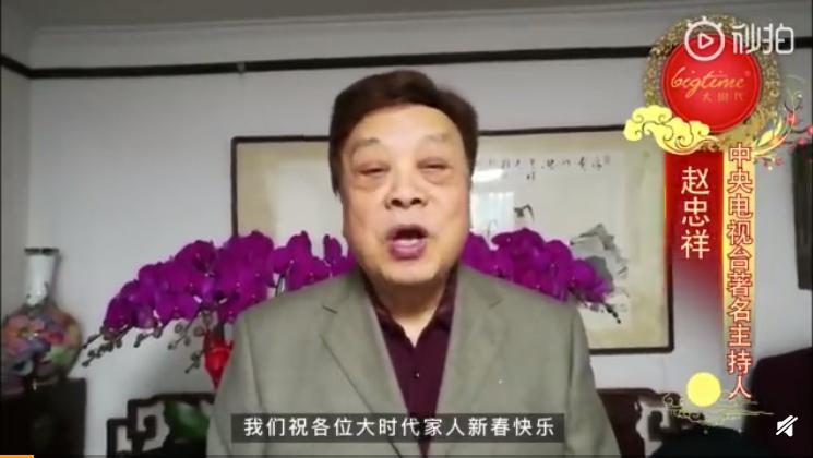 P2P交流-投资理财花4000块就能和赵忠祥见一面?揭秘过气明星背后产业链理财平台(2)