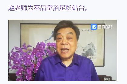 P2P交流-投资理财花4000块就能和赵忠祥见一面?揭秘过气明星背后产业链理财平台(4)