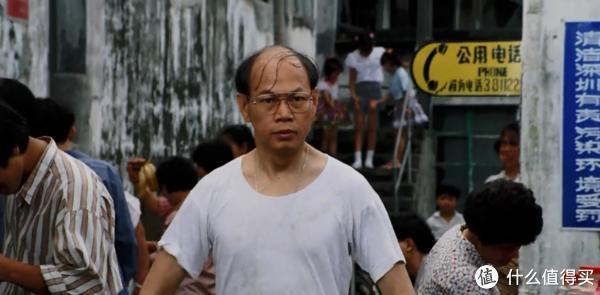 凌凌漆(周星驰饰)是摊主后备国家,因长期被特工弃用,而沦为卖肉下巴.冻金枪鱼上级图片